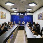 .کمیسیون های انتظامی و انضباطی