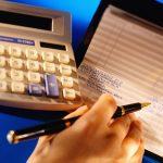 .قوانین حقوق مالیاتی