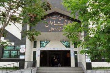 ثبت احوال منطقه شرق تهران