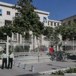 .دادگاه تجدید نظر استان تهران ساختمان شماره ۲
