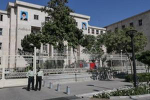 دادگاه تجدید نظر استان تهران ساختمان شماره ۲
