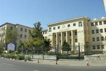 دادگاه تجدید نظر استان تهران شعبات ۶۸ و ۶۹ و ۷۰