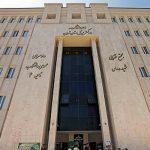 .مجتمع قضایی شهید مدرس(ره)